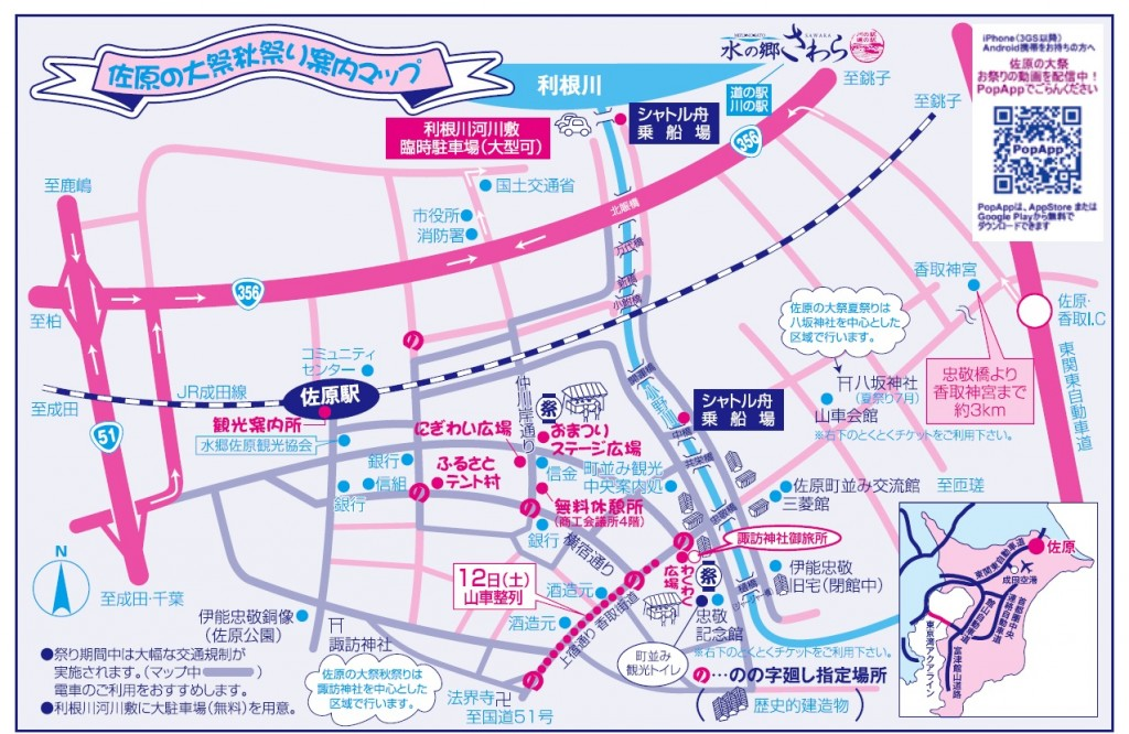 大祭地図②