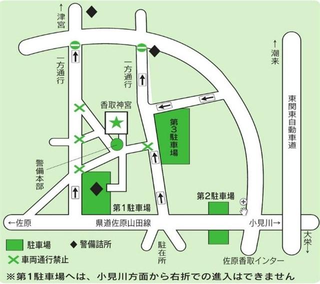 香取神宮周辺交通規制図2016