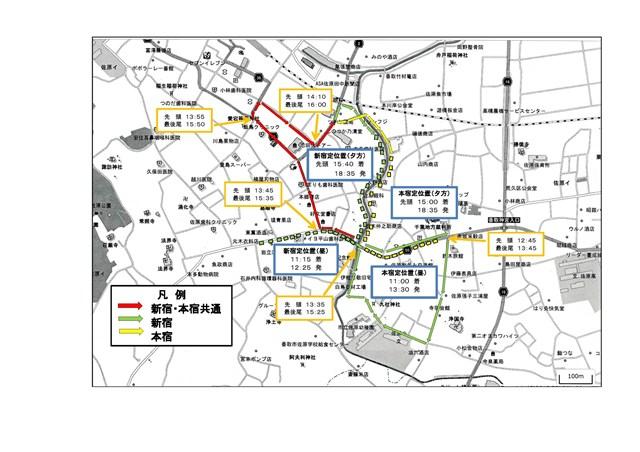 香取市合併10周年山車巡回コース